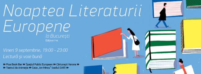 Noaptea Literaturii Europene la București, ediția a V-a
